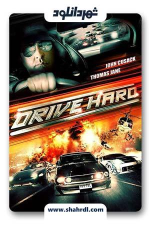 دانلود فیلم Drive Hard 2014 با زیرنویس فارسی