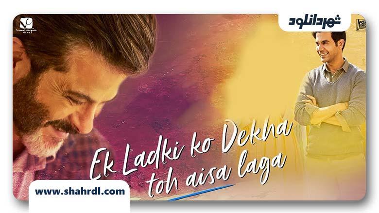دانلود فیلم Ek Ladki Ko Dekha Toh Aisa Laga 2019