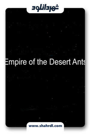 دانلود مستند Empire of the Desert Ants 2011