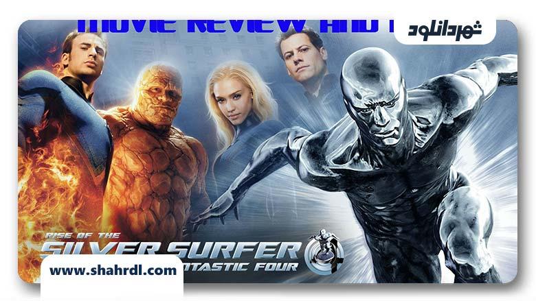 دانلود فیلم Fantastic 4: Rise of the Silver Surfer 2007