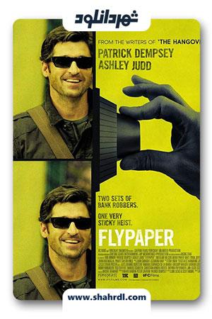 دانلود فیلم Flypaper 2011 دوبله فارسی