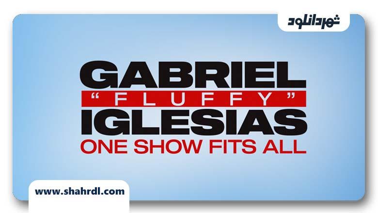 دانلود مستند Gabriel Fluffy Iglesias One Show Fits All 2019, دانلود مستند Gabriel Fluffy Iglesias One Show Fits All 2019