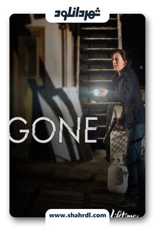دانلود فیلم Gone 2011
