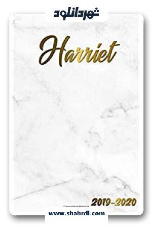 دانلود فیلم Harriet 2019, دانلود فیلم Harriet 2019 | دانلود فیلم هریت