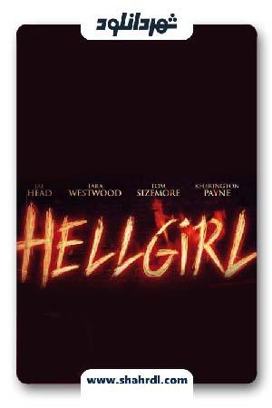 دانلود فیلم Hell Girl 2019 | دانلود فیلم دختر جهنمی