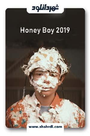 دانلود فیلم Honey Boy 2019 | دانلود فیلم پسر محبوب