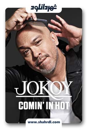 دانلود فیلم Jo Koy Comin' in Hot 2019
