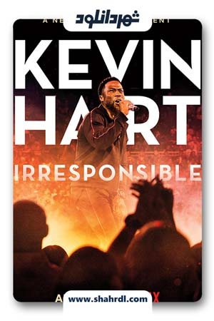 دانلود فیلم Kevin Hart Irresponsible 2019 | دانلود فیلم کوین هارت وظیفه نشناس