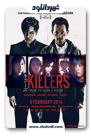 دانلود فیلم Killers 2014 | قاتل ها