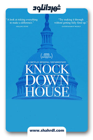 دانلود مستند Knock Down the House 2019 | دانلود مستند خراب کردن پارلمان