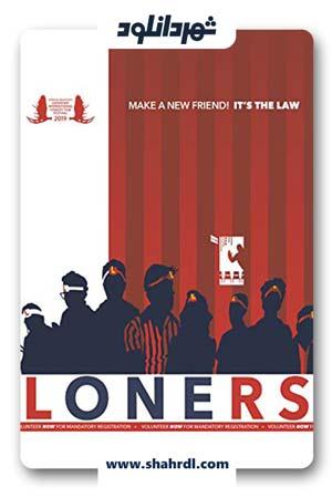 دانلود فیلم Loners 2019 | دانلود فیلم گوشه گیرها