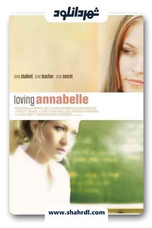 دانلود فیلم Loving Annabelle 2006