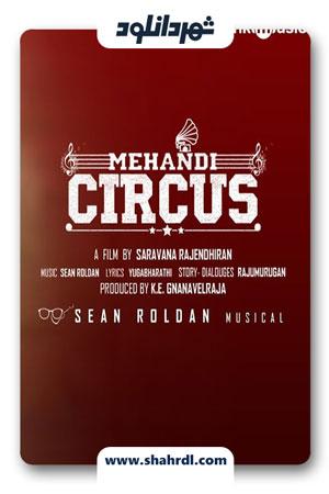 دانلود فیلم Mehandi Circus 2019 | دانلود فیلم سیرک مهندی