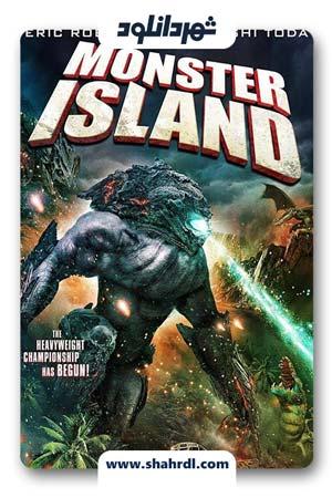 دانلود فیلم Monster Island 2019 | دانلود فیلم جزیره هیولا