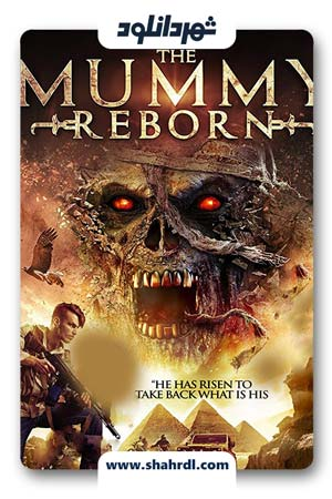 دانلود فیلم Mummy Reborn 2019 | دانلود فیلم تولد دوباره مومیایی