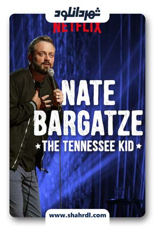 دانلود فیلم Nate Bargatze The Tennessee Kid 2019