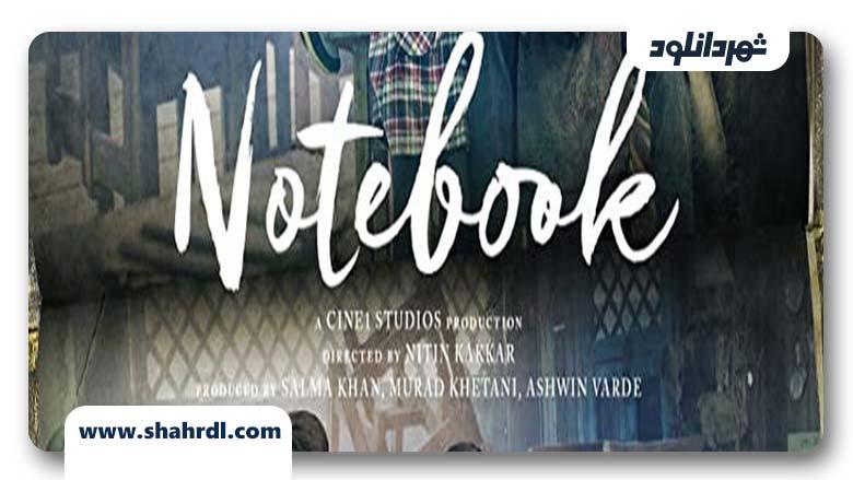 دانلود فیلم Notebook 2019