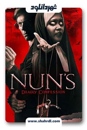 دانلود فیلم Nuns Deadly Confession 2019 | دانلود فیلم اعتراف مرگبار راهبه