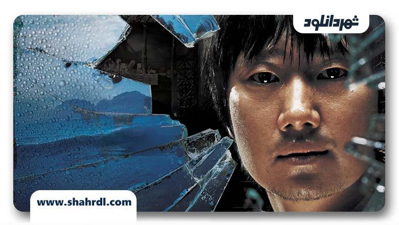 دانلود فیلم Paradise Murdered 2007