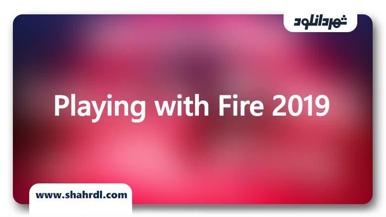 دانلود فیلم Playing with Fire 2019, دانلود فیلم Playing with Fire 2019