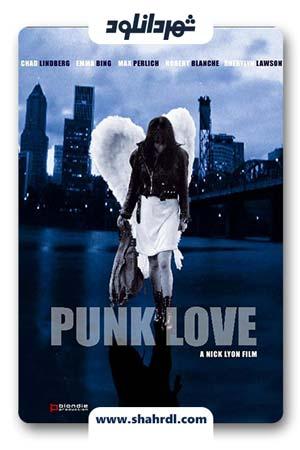 دانلود فیلم Punk Love 2006   عشق بی ارزش