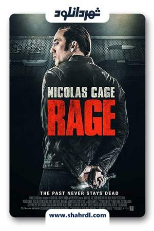 دانلود فیلم Rage 2014 با دوبله فارسی