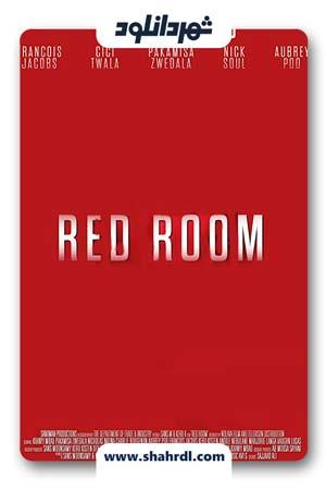 دانلود فیلم Red Room 2019 | دانلود فیلم اتاق سرخ