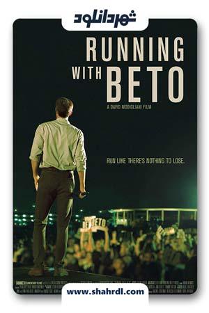 دانلود مستند Running with Beto 2019 | دانلود مستند دویدن با بتو