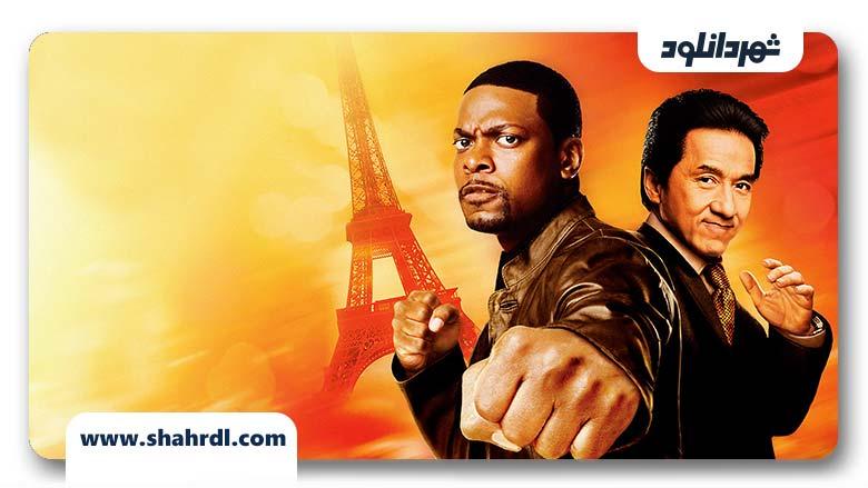 دانلود فیلم Rush Hour 3 2007