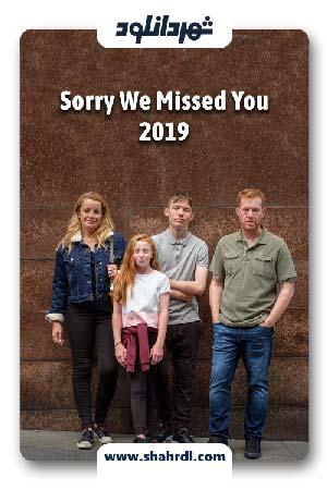 دانلود فیلم Sorry We Missed You 2019 | دانلود فیلم متاسفم ما دلتنگت شدیم