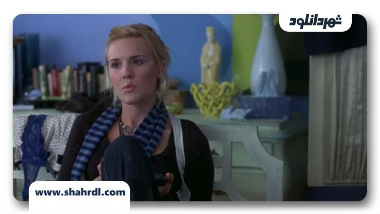 دانلود فیلم Suburban Girl 2007