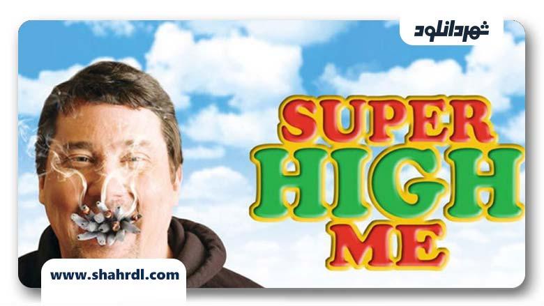 دانلود مستند Super High Me 2007