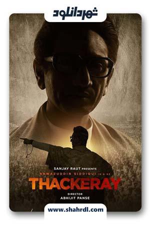 دانلود فیلم Thackeray 2019 | دانلود فیلم تاکرای