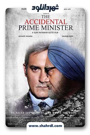 دانلود فیلم The Accidental Prime Minister 2019 | دانلود فیلم نخست وزیر تصادفی