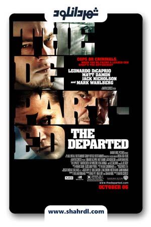 دانلود فیلم The Departed 2006 دوبله فارسی