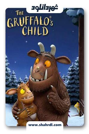 دانلود انیمیشن The Gruffalo's Child 2011