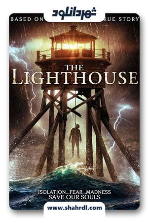دانلود فیلم The Lighthouse 2019 | دانلود فیلم فانوس دریایی