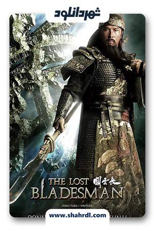 دانلود فیلم The Lost Bladesman 2011 با دوبله فارسی