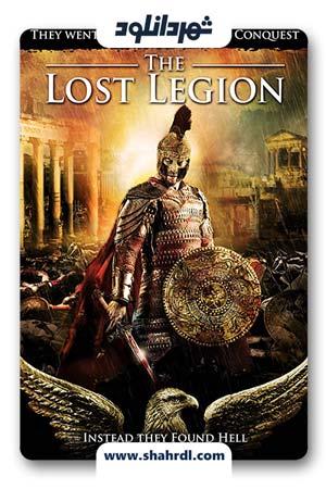 دانلود فیلم The Lost Legion 2014 با زیرنویس فارسی