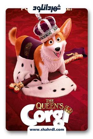 دانلود  انیمیشن The Queen's Corgi 2019 | دانلود انیمیشن سگ ملکه