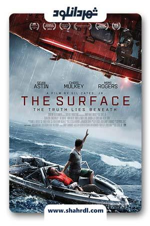 دانلود فیلم The Surface 2014 | سطح