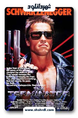 دانلود فیلم The Terminator 1984 | دانلود فیلم ترمیناتور