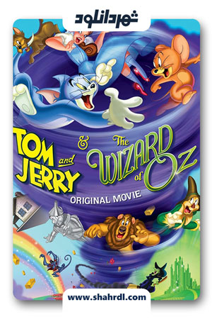 دانلود انیمیشن Tom and Jerry & The Wizard of Oz 2011
