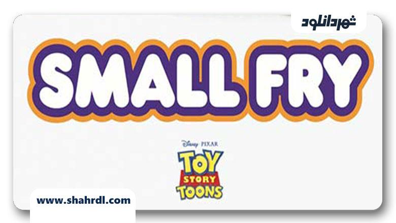 دانلود انیمیشن Toy Story Toons: Small Fry 2011