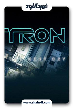 دانلود فیلم Tron: The Next Day 2011