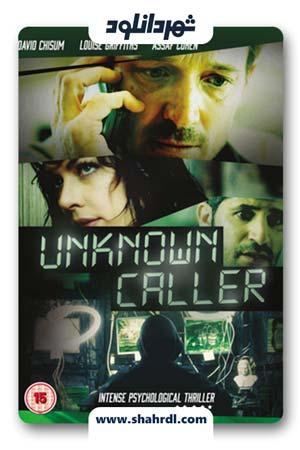 دانلود فیلم Unknown Caller 2014