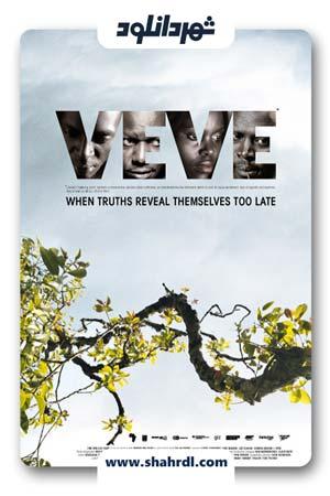 دانلود فیلم Veve 2014 با زیرنویس فارسی