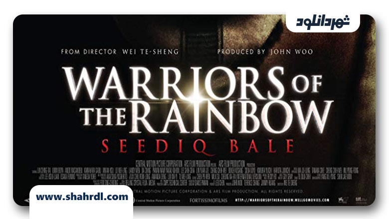 دانلود فیلم Warriors of the Rainbow: Seediq Bale 2011