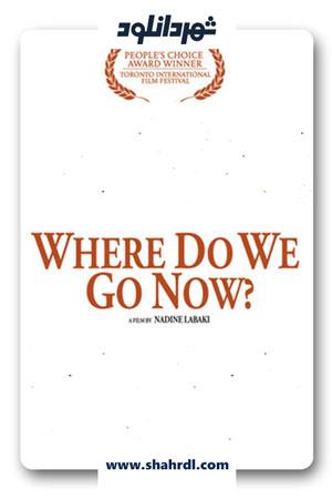 دانلود فیلم Where Do We Go Now? 2011