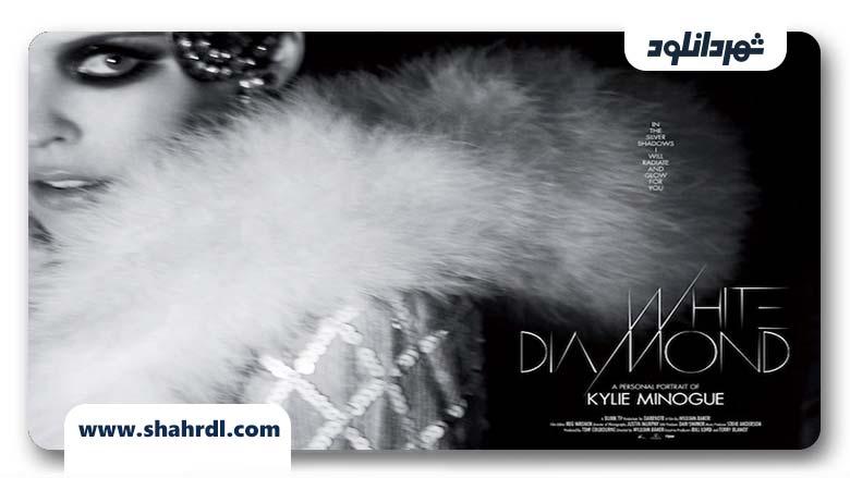 دانلود مستند White Diamond 2007